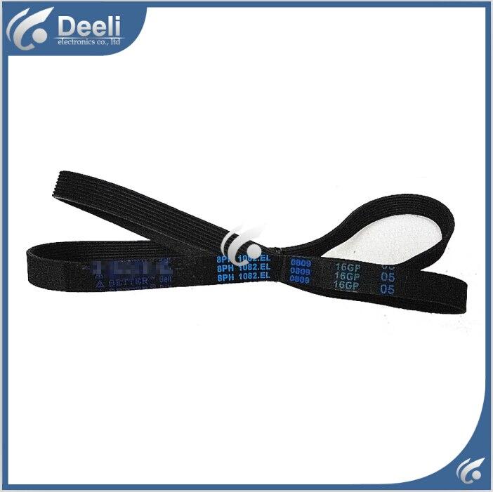 new for washing machine drive belts XQG52-V52GW 52-V52GS 8PH1082EL treadmill motor belts fitness drive belts good working new for washing machine parts b30 6a drain pump motor 30w good working