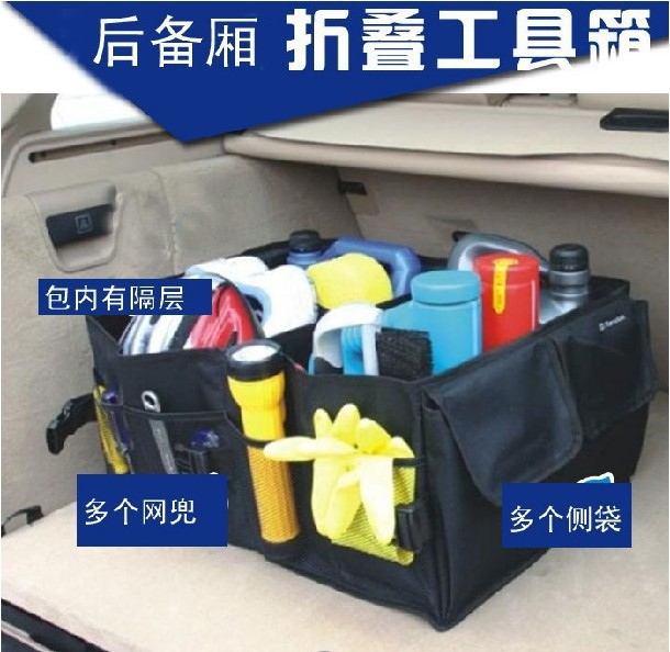 Car Care protección ordenado de Almacenamiento para Organizador De Bolso Para Opel Astra Gtc