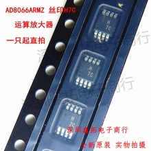 10pcs/lot AD8066ARMZ MSOP8 AD8066 SOP High , 145 MHz FastFET Op Amps AD8066ARM AD8066A цены