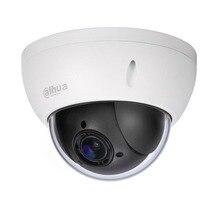Dahua 2Mp SD22204T-GN Red Mini cámara Domo PTZ zoom óptico 4x Cámara Al Aire Libre Firmware Inglés Envío libre