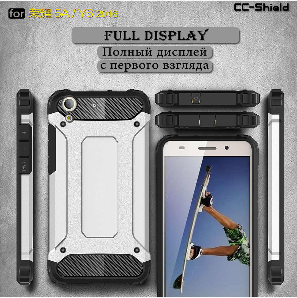 Armor Case for Huawei Y6 II 2 CAM-L32 Y6II CAM-L21 CAM-L23 CAM-L03 Bumper  Fitted Case for Huawei Y 6 II 2 Cam L21 L32 L03 Cover