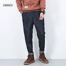 Мужчины сплошной цвет джинсы 2017 весна новая мода случайные свободные джинсовые шаровары брюки мужчины хип-хоп жан брюки