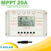 Mppt 20a lcd carregador solar controlador 12 v 24 v com sensor de temperatura luz e controle temporizador para casa sistema iluminação Y SOLAR