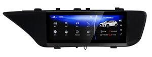 Radio samochodowe z androidem gps dla Lexus GS 2012-2017 z octa core Cortex-A53 do 1.4GHz z ekranem 12.3 cala rozdzielczość 1920*720