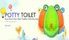 Penico писсуары вертикальной пи лягушка писсуар горшок малыша настенный туалет младенческой