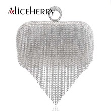 Luxury Brand Women Diamonds Tassels Ring Bags Female Rhinestone Beaded Clutch Chain Messenger Purse Evening For Wedding Bag