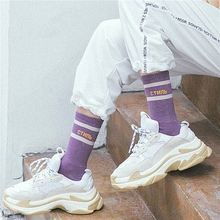 New Fashion Women Socks Cotton 1 Pair Striped Letter Spring Schoolgirl Casual Lo