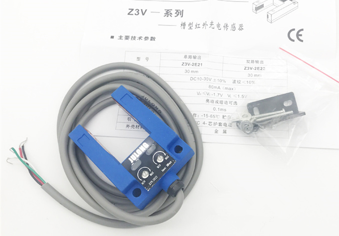 For Z3V-2E22 groove infrared photoelectric sensor u-shaped Photoelectric switch two channel output four-wire infrared sensorFor Z3V-2E22 groove infrared photoelectric sensor u-shaped Photoelectric switch two channel output four-wire infrared sensor