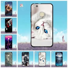 2017 Luxury Case For Huawei P10 Lite Cover 5.2 inch P10 Lite Phone Cases Painting Back Cover for Huawei P 10 Lite Silicone Case
