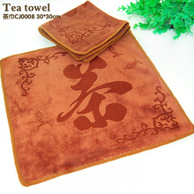 Absorbent microfiber deep color soft tea towel Tea culture printing than cotton absorbent cloth MAO wipe to clean and durable