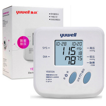 Ye655a Электронное Устройство Кровяное Давление Бытовой Предплечье Сфигмоманометр Hematomanometer Подарок Для Родителей