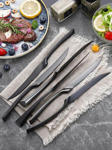 Flatware-Dinnerware-Set Knives-Set Table Cutlery Steak-Knife Rose-Gold Stainless-Steel