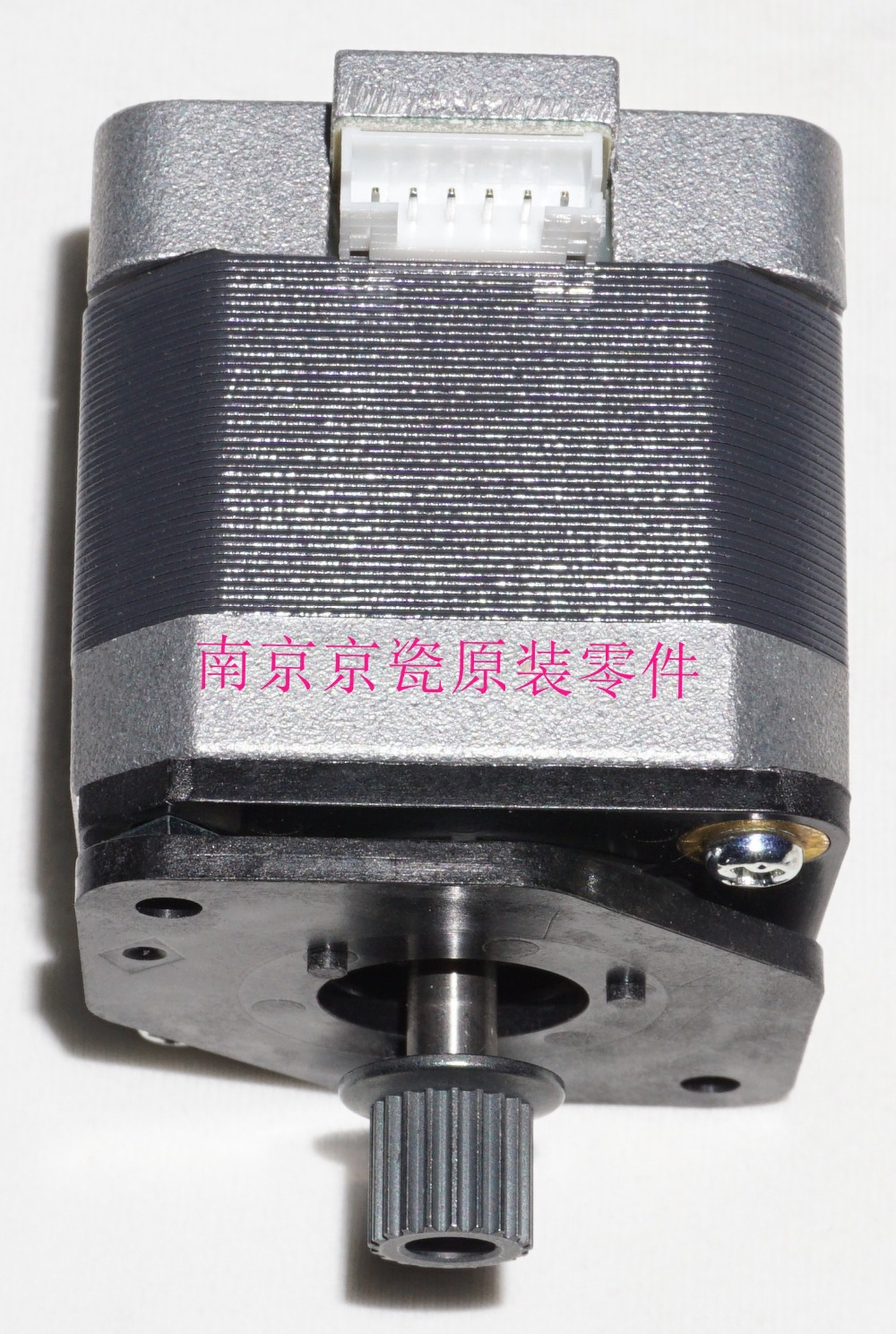 New Original Kyocera DP-771 DP-772 303M494040 MOTOR CONVEYING for:TA3010i 3500i-8001i 2551ci 3050ci-7551ci new original kyocera dc motor assy in fk 6701 6702 for ta6501i 8001i