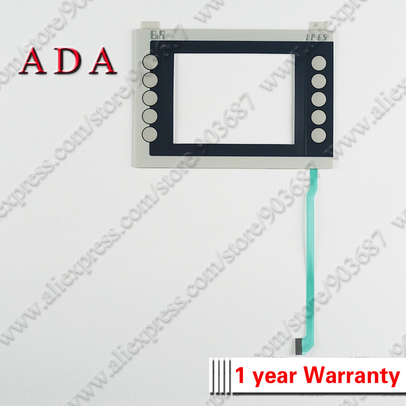 4PP065.0571-P74F Membrane Switch Keypad Keyboard for B&R Power Panel PP65 4PP065.0571-P74F 4PP065.0571.P74F 4PP065-0571-P74F