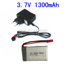 H11 H11C H11D axis remote control aircraft upgrade battery 3.7V 1300mah battery charger 1 and European regulations