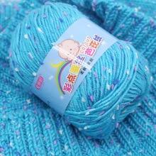 Hilo de Cachemira de algodón de alta calidad para bebé, para ganchillo tejido a mano, hilo de lana para estambre, costura colorida y ecológica