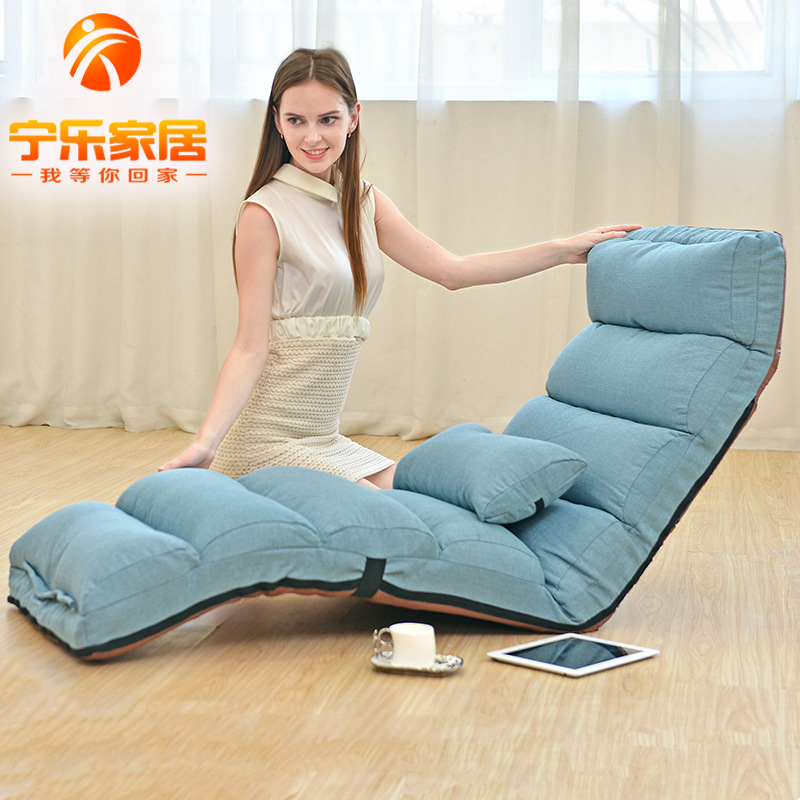 Lazy sofa tatami folding single recliner floating window creative leisure floor Minimalist Modern recliner chair