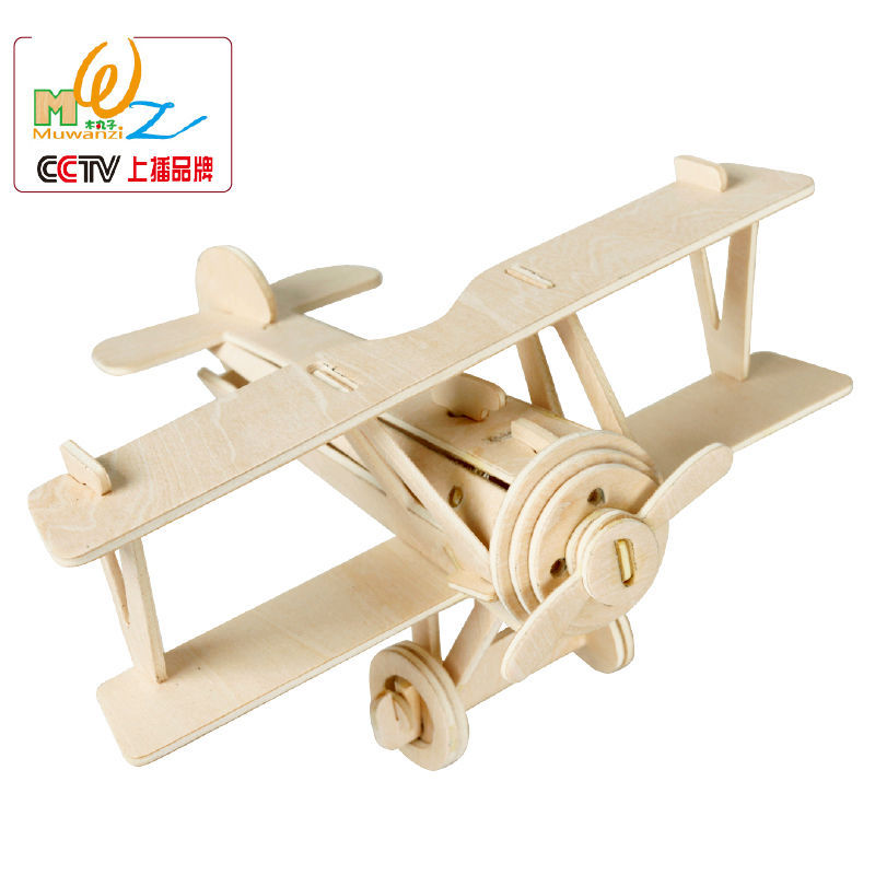 Free Shipping One Piece Traffic Tools 3D Wooden Puzzle Plane Puzzles, Toys For Children Logico Teaching AIDS Wood Scale Models