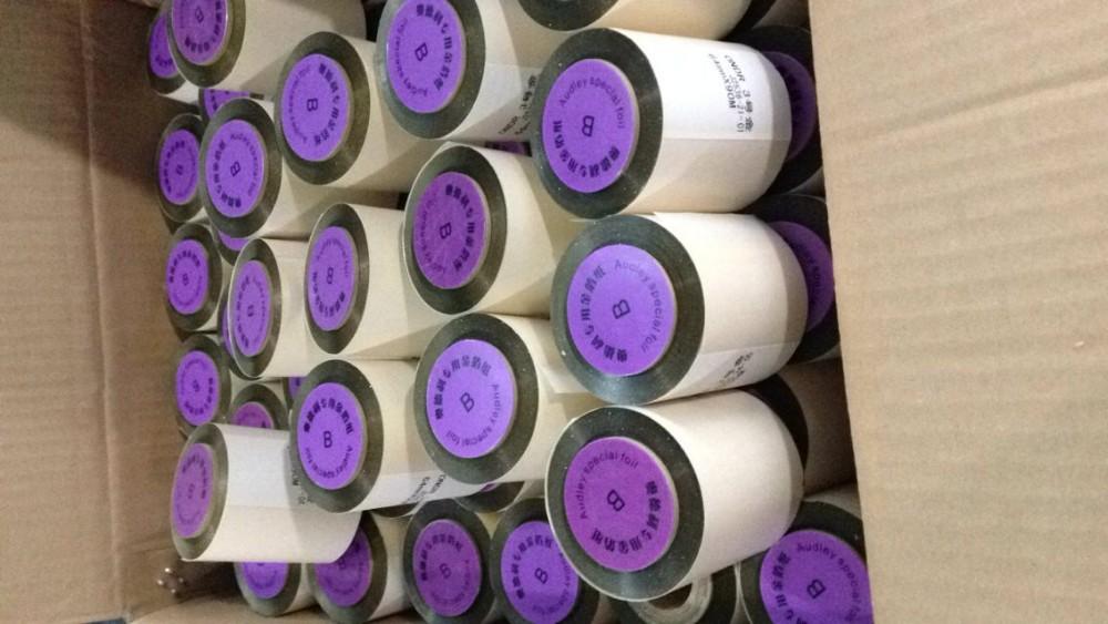 HTB1sFKUOpXXXXaiaXXXq6xXFXXXD - 2018 newest China suppliers Digital Hot Foil Stamping Machine leather printing machine Audley ADL 3050A