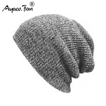 Winter Hats for Men Women Knit Casual Hat Crochet Baggy Beanie Ski Slouchy Chic Knitted Cap Skull Autumn Hat For Girls Boys New(China)