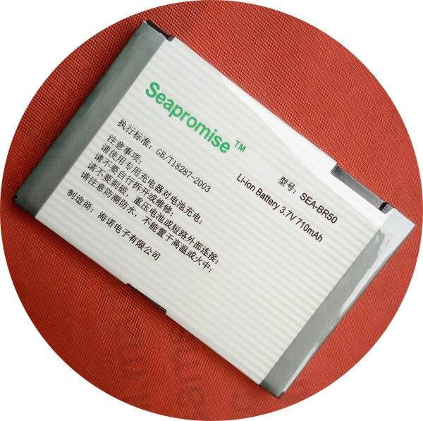 Freeshipping di vendita al dettaglio batteria del telefono cellulare BR50 (BR56) per Motorola PEBL U6, Prolife 300, 500, V3, V3c, V3E, V3i, V3IM, V3m, V3T, V3Z