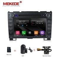מחיר זול 2Din ניווט GPS לרכב עבור Greatwall Haval רחף נהדר H5 H3 רדיו dvd לרכב Bluetooth FM AM 1080 P וידאו נגן