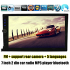 2 Din Car Radio MP5 MP4 Player 7'' inch HD Touch Screen Bluetooth TF USB FM Stereo Auto support rear camera