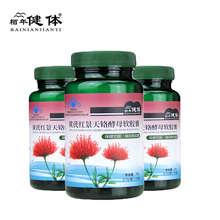 3Pcs/Set Regulate Blood Pressure And Sugar propolis Soft-Gel To Regulating Glucose Lipid Enhance Immunity Beer