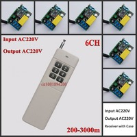 Small AC220V Remote Control Switch Long Range Transmitter Receiver 200 3000m Lamp Light LED Remote Lighting