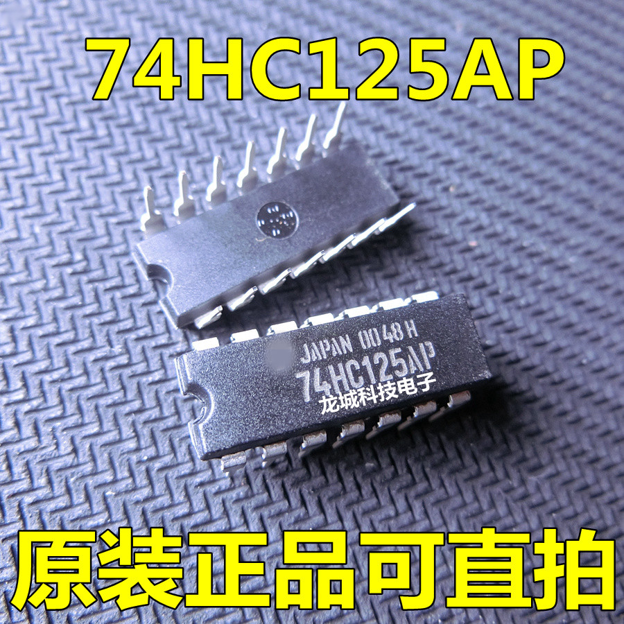 <font><b>74HC125</b></font> TC74HC125AP DIP Buffer / Line Driver Brand new in Original image