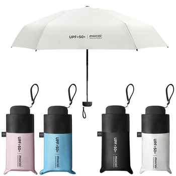 Anti-UV Pocket Mini Umbrella Rain Women Windproof Durable 5 Folding Sun Umbrellas Portable Sunscreen Female Parasol - DISCOUNT ITEM  20 OFF Home & Garden