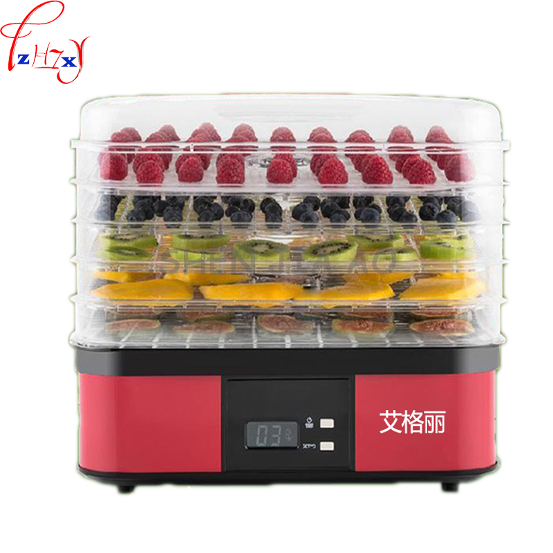 1PC 220V 250W home 5 layers of fruit and vegetable dehydration machine air dryer drying dried fruit machine food dryer fruit and vegetable fruit milk mask machine machine of the fruit of household homemade diy automatic whitening and hydrating fac