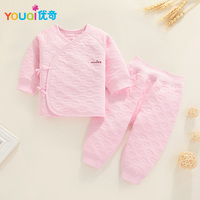 YOUQI Newborns Clothes Unisex Winter Baby Girls Boys Clothing Set Top Pants Suit Spring Fall Toddler