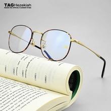 18c68bb3c21 Retro glasses frame men 2018 Luxury brand Anti-blue light computer vintage  eyeglasses frames for women titanium spectacle nerd