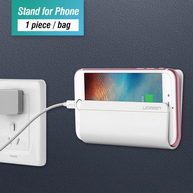 Wall White Phone Holder