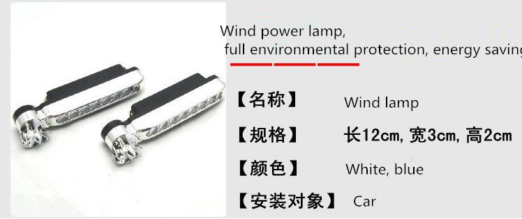 2pcs 8 x LED Automotive grid personality wireless wind lamp styling. for Geely EMGRAND 7 X7 EC7 GC7 SC7 VISION Great wall H6 H3
