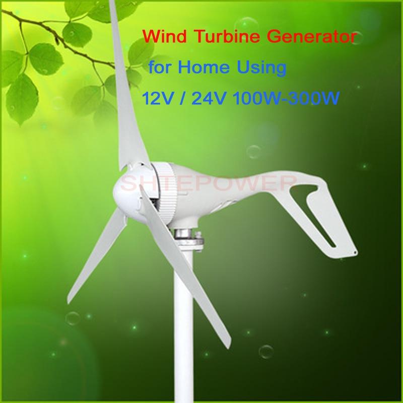 цена на 200W 24V wind turbines system three blades white color,low price&high quality,200W Wind power generator Three Phase AC 12V/24V