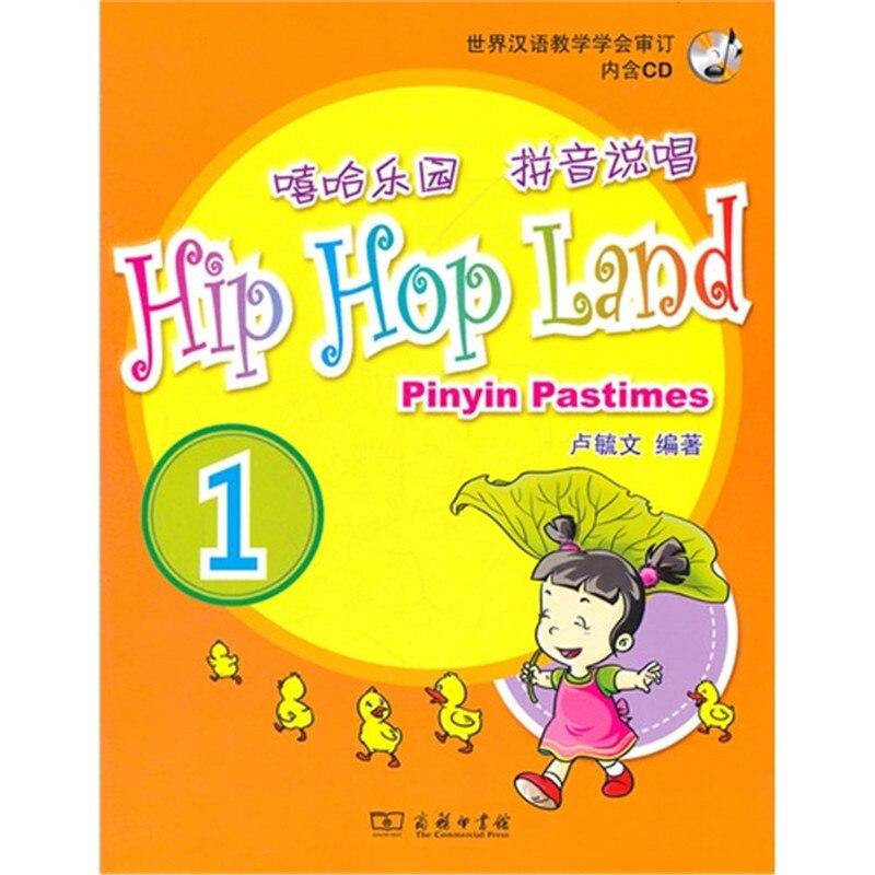 Хип-хоп земля серии Творческий китайский и пиньинь играх Книги Китайский обучения книга для детей (возраст 1-7) -4 книги