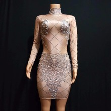 Sparkly Crystals Short Dress Women s sexy Evening Party Costume Stage Wear  Women Silver Rhinestones Nude Color ac4778f2e222