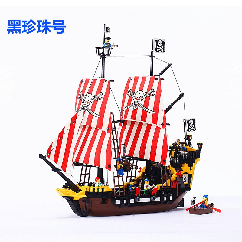 On Stock 211PCS Pirate Series Pirate Ship Dragon Boat Model Building Blocks Sets Minifigureen Kids Toys for children Best Gifts