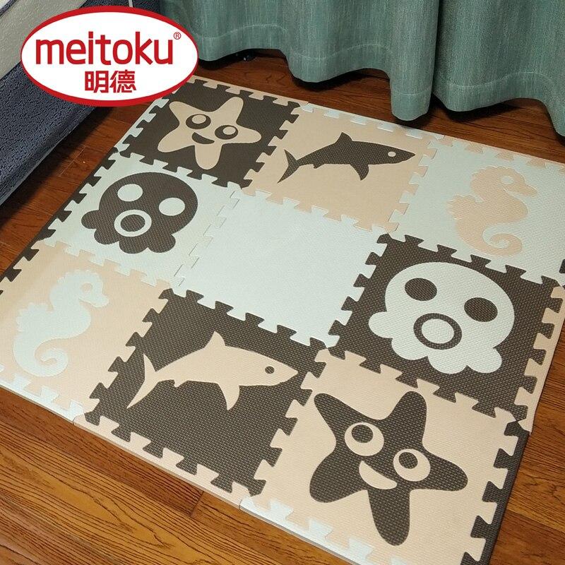 Mat, For, Play, Octopus, Meitoku, Kids