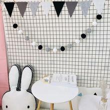 2,5 м DIY цветной шар для волос, декоративный баннер для детской комнаты, бамперы для постельных принадлежностей, флаги для детской вечеринки, декор для детской комнаты для девочек