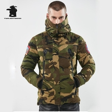 2017 New Winter Men's Parka Designer Fashion Camouflage Plus Size Hooded Military Casual Thicken Jacket Coat Men M~3XL CY5F3901
