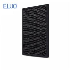 for F-VXG70C-N etc air purifier parts composite activated carbon filter For Panasonic F-VXG70C-N F-VXG70C-R 434*260*6mm