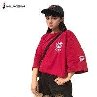 2018 New Summer Ms T shirt Half Sleeve Long section Korean Fashion Harajuku BF Style Loose Large Yard Embroidery Student ZDJ08