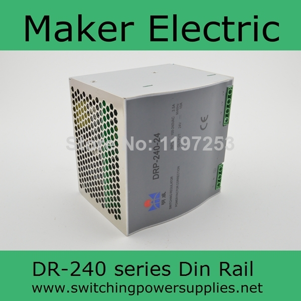 nicely DR-240-24 din rail single output switching power supply 24v 10a a song for summer