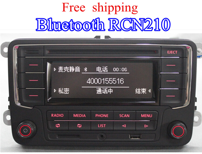 vagbase rcn210 bluetooth mp3 usb player cd mp3 radio for. Black Bedroom Furniture Sets. Home Design Ideas