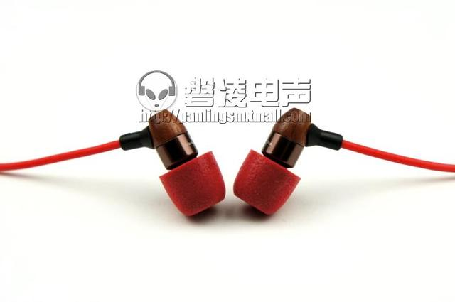 Archangel hisound red wooden earplug