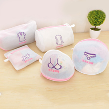 5pcs Double Layer Thickened Mesh Laundry Bag Zippered Clothes Bra Underwear Protector Wash Bags for Washing Machine