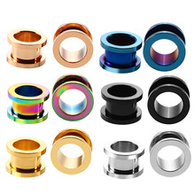 Lot 2 Piece Steel Screw Ear Flesh Tunnel Plugs Colorful Anodized Ear Gauge Expander Piercing Double Flared Ear Stretcher Jewelry(China)